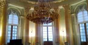 Овальный зал