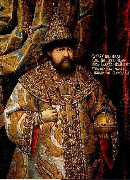 Портрет Алексея Михайловича Романова. Неизвестный художник второй половины XVII века.