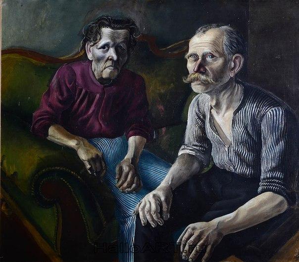 Портрет родителей. 1921