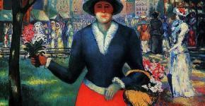 Цветочница. 1930