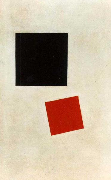 Черный и красный квадраты