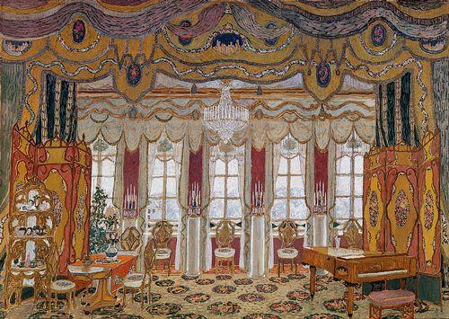 Эскиз декорации к драме М. Ю. Лермонтова «Маскарад»