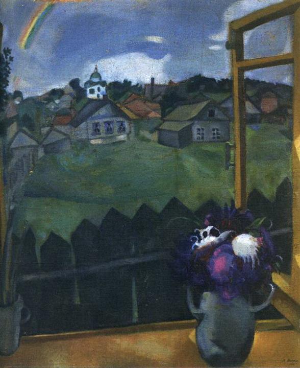 Окно. Витебск. 1908