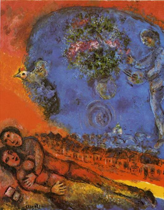 Пара на красном фоне. 1983