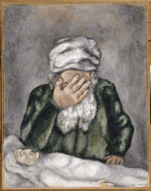 Авраам плачет о Саре. 1931
