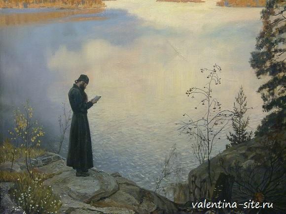 """Эскиз композиции """"Валаам"""". 2 курс, 1998г."""