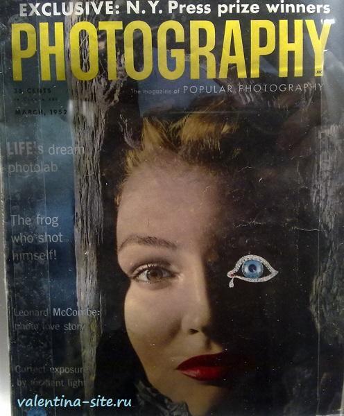 Обложка журнала Photography. 03.1952