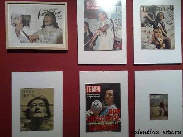 Обложки журналов с Сальвадором Дали
