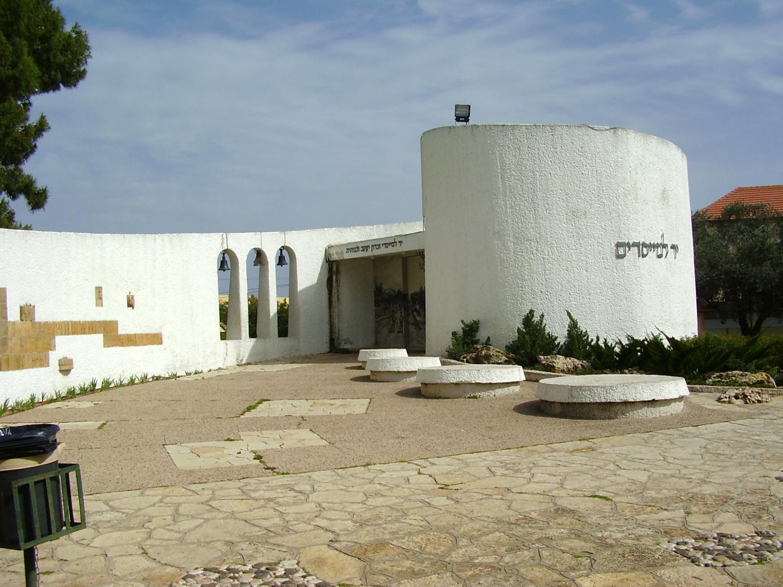 Израиль, Зихрон Яаков, памятник Основателям